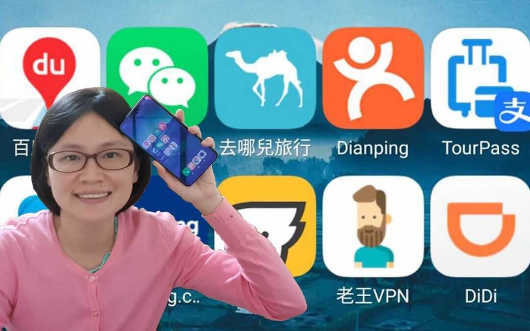 【中國必備App】第一次去大陸下載這10款 (無法實名這樣做)