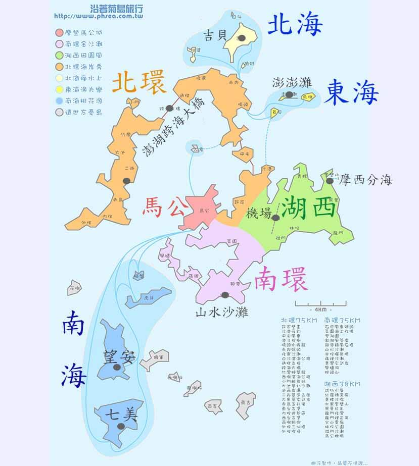 澎湖七大旅遊路線