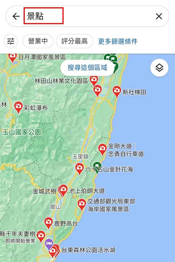 國內台灣 旅遊APP Google地圖