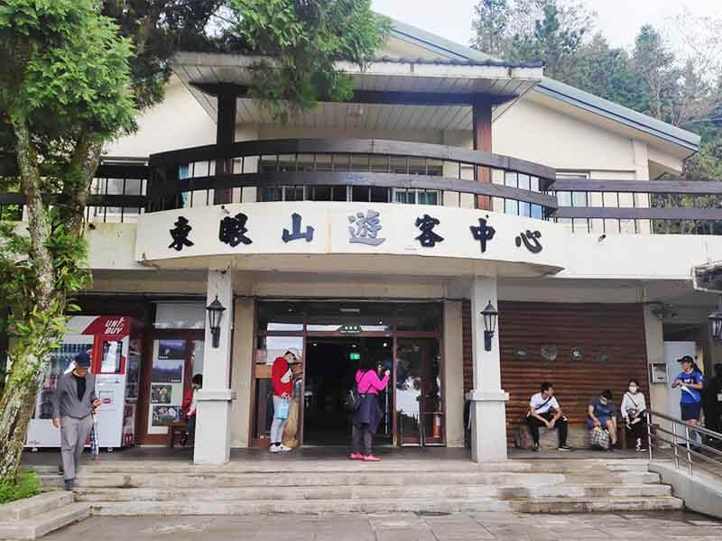 東眼山遊客中心