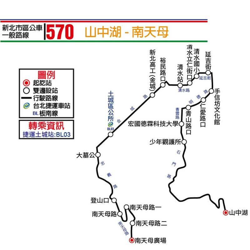 太極嶺櫻花步道 山中湖公車