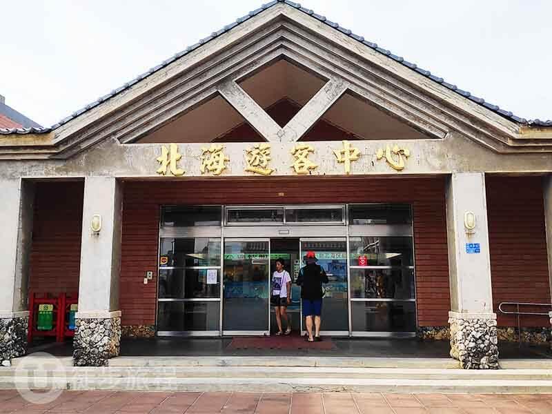吉貝旅遊 赤崁北海遊客中心